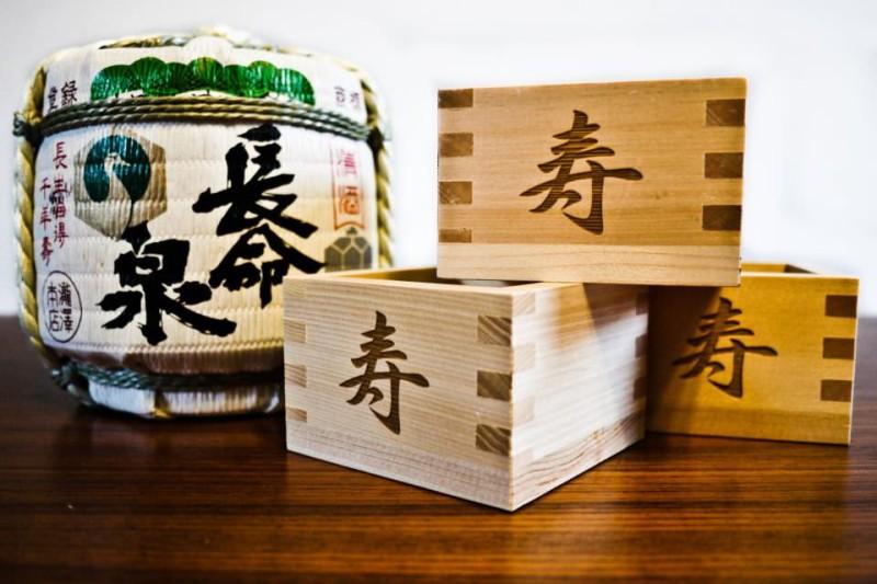 la-via-del-sake